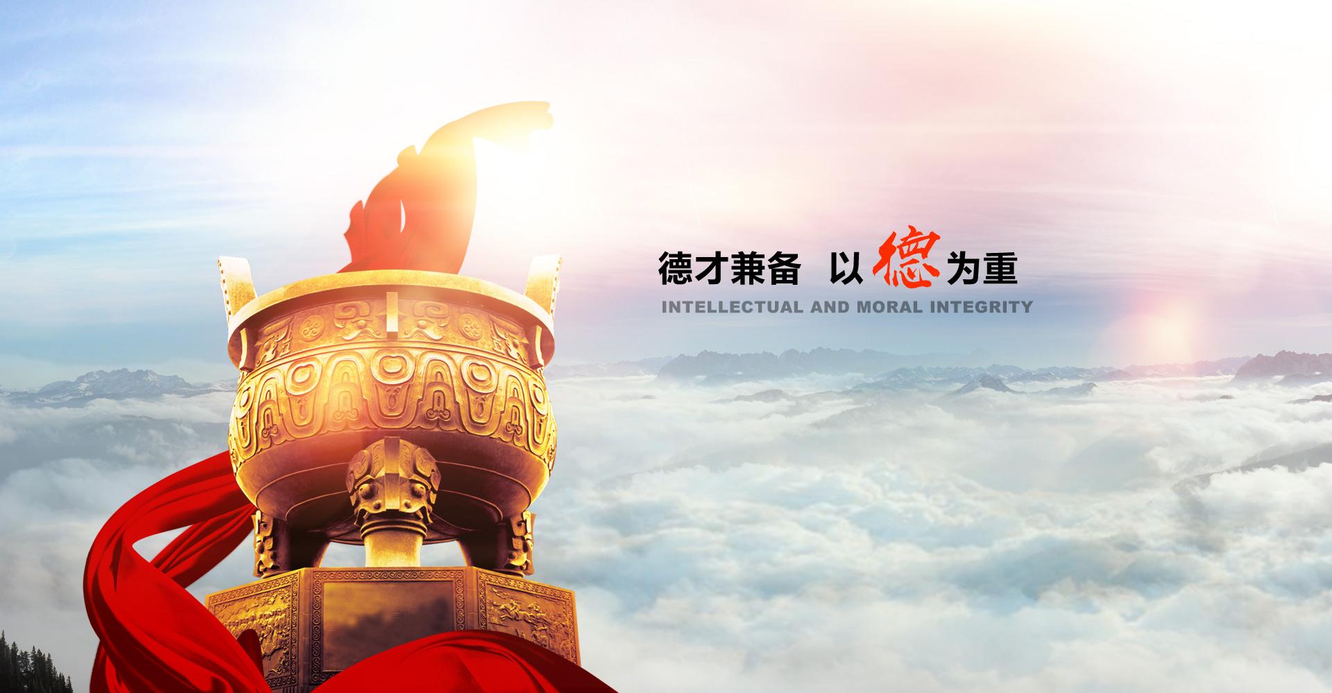 新宝6登陆平台-新宝6娱乐官网下载-新宝6官方网站